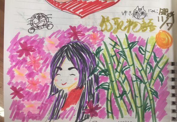 かぐや姫のイラスト